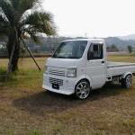 DA63T CARRY sp-001